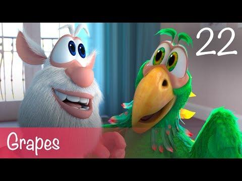 Booba - Grapes - Episode 22 - Буба - Cartoon for kids